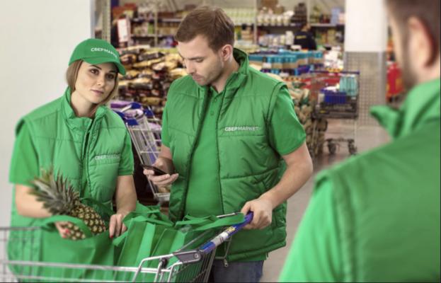 сбермаркет как добавить товары в заказ