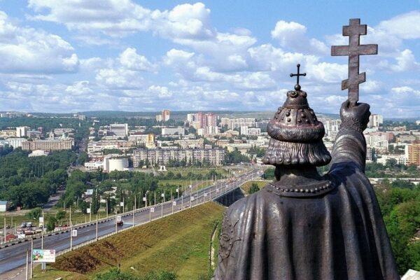 СберМаркет в Белгороде
